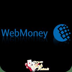 Webmoney sur les casinos : Paiement avec cryptomonnaie